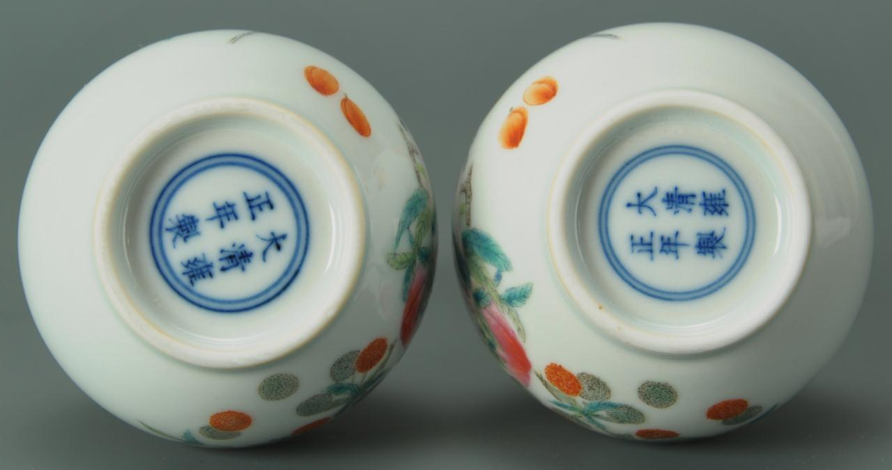 Lot 26: Pair Chinese Famille Rose Bud Vases