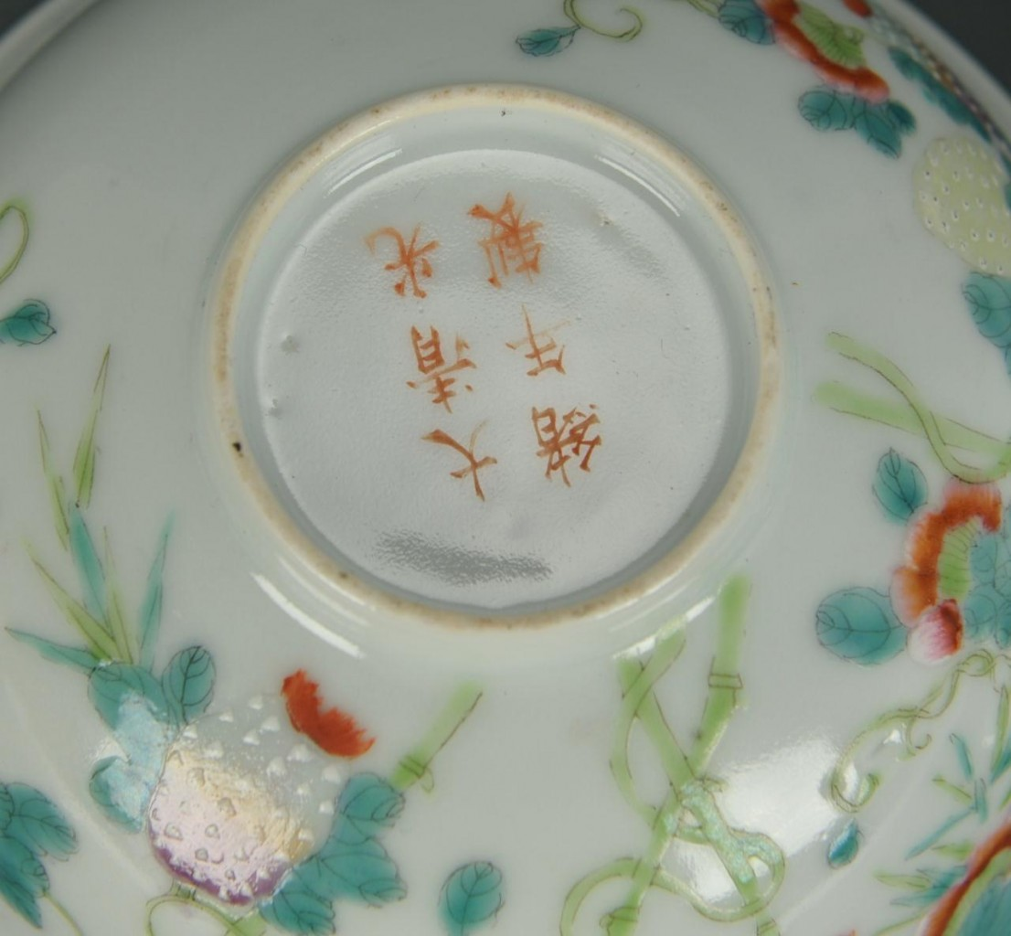 Lot 28: Pair Chinese Famille Rose Bowls