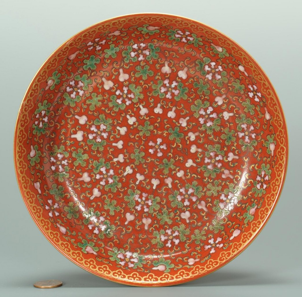 Lot 29: Chinese Famille Rose Bowl and Saucer