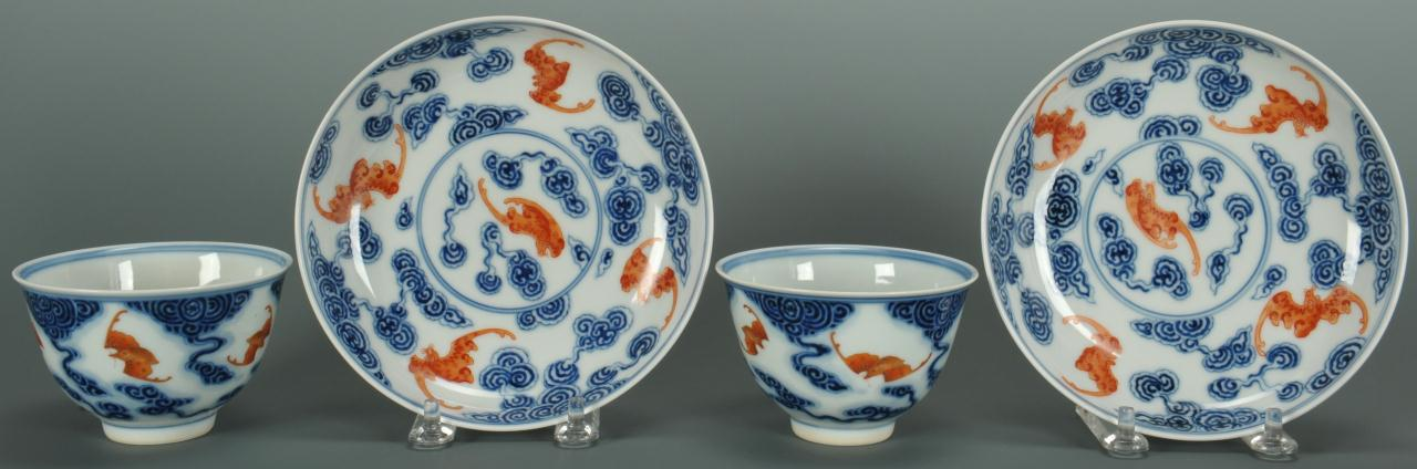 Lot 30: Pair Chinese Porcelain Cups & Saucers