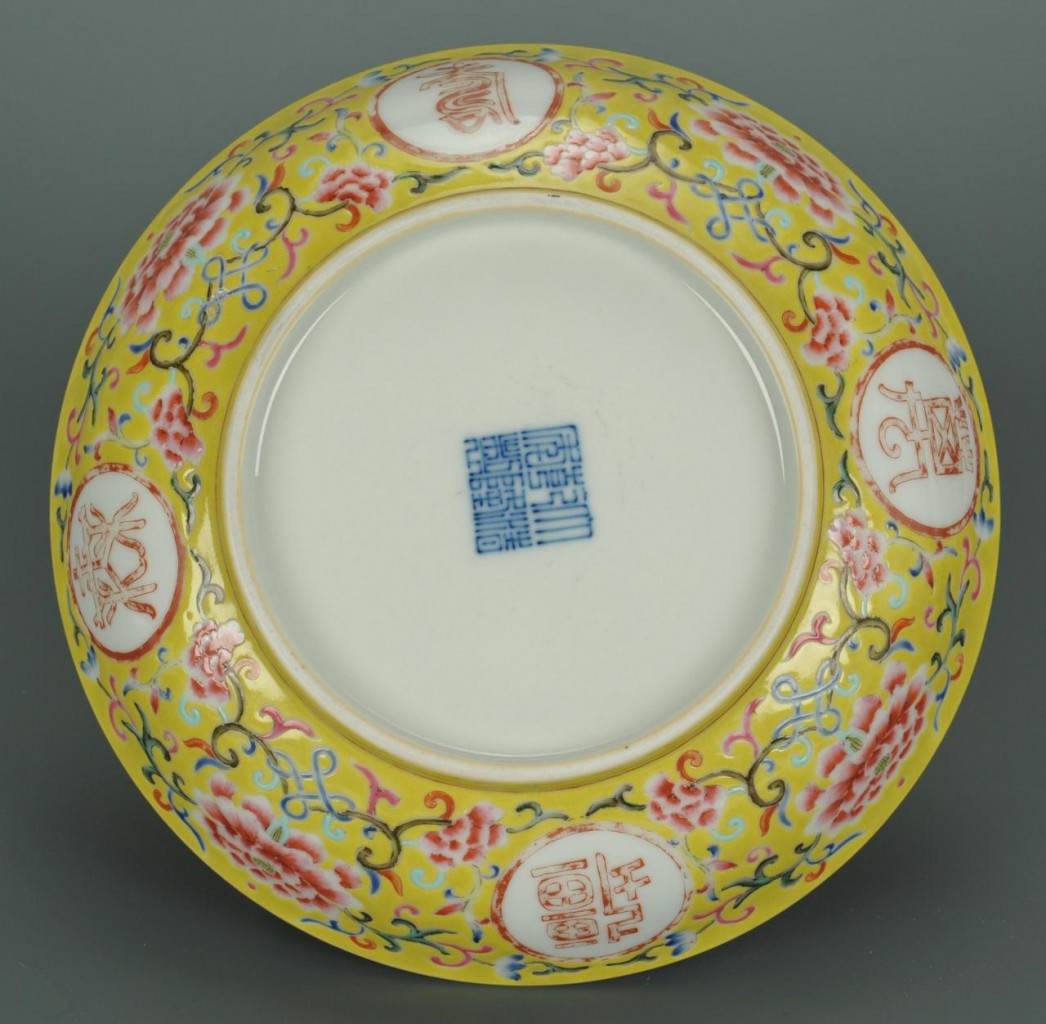 Lot 31: Chinese Famille Rose Saucer with bats