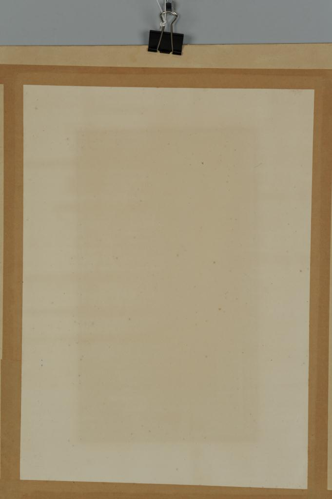 Lot 322: Louis Lozowick Lithograph titled Mid-Air