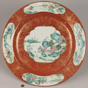 Lot 399: Chinese Imari Porcelain Charger