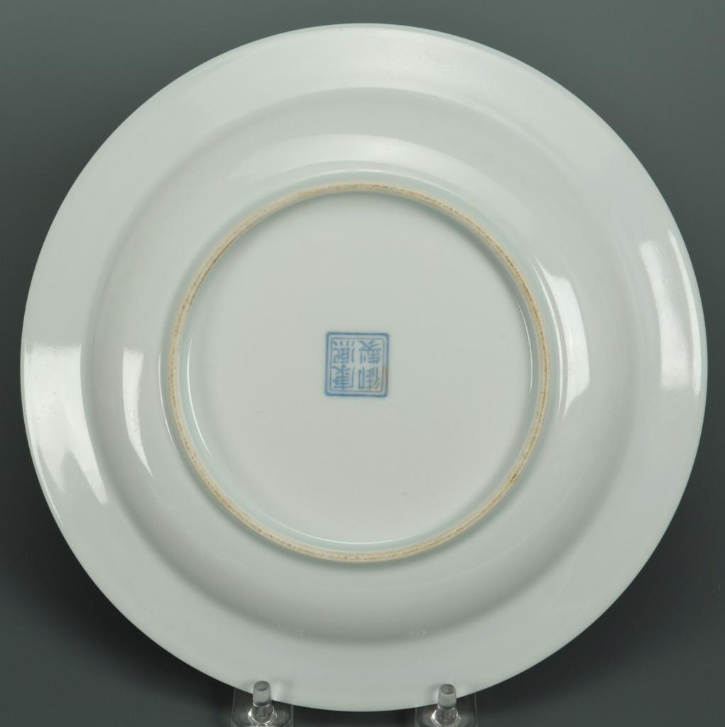 Lot 404: Chinese Porcelain Famille Rose Plate