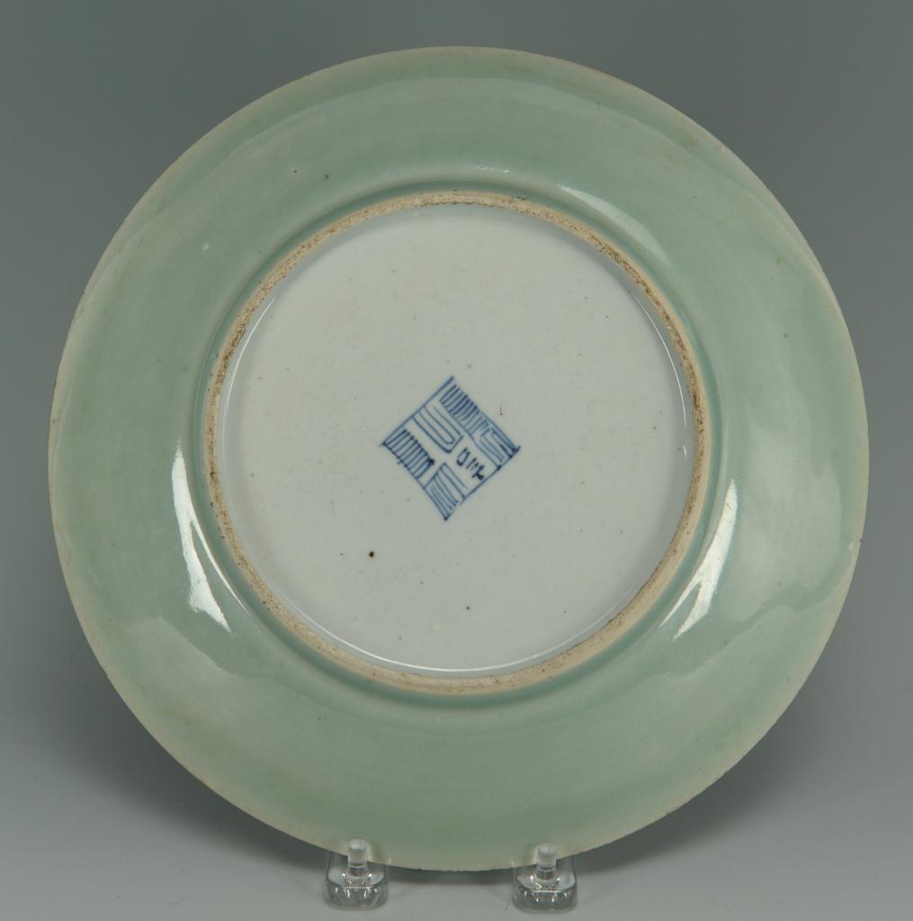 Lot 406: Chinese enameled celadon plate