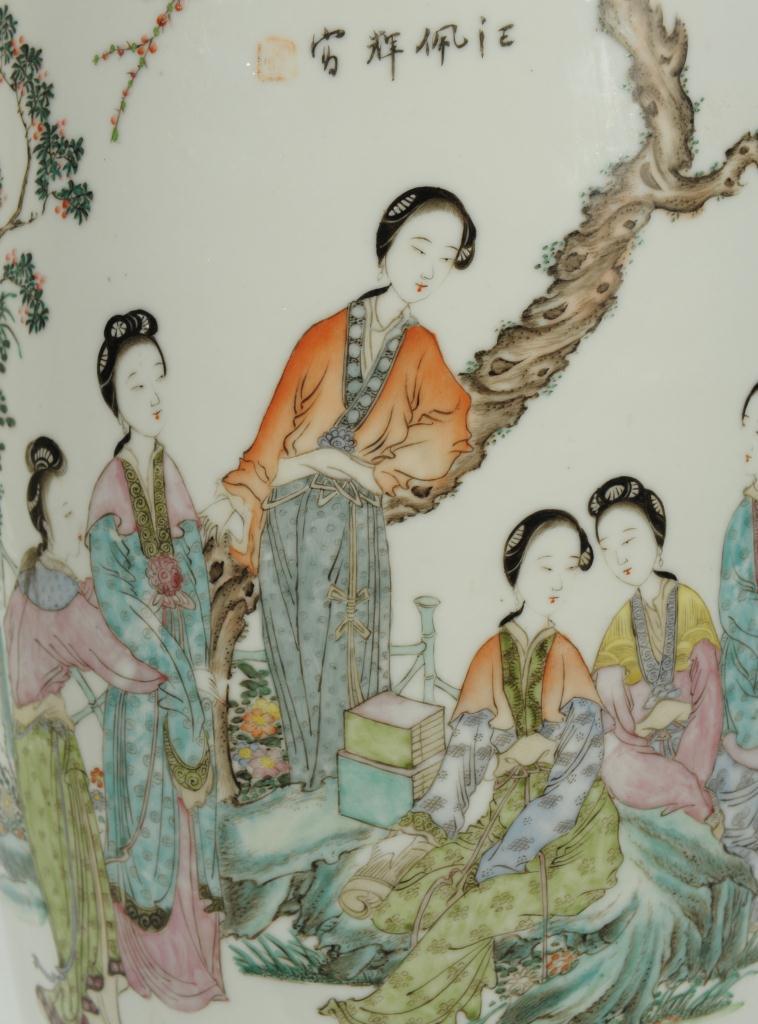 Lot 710: Chinese Famille Rose Porcelain Floor Vase