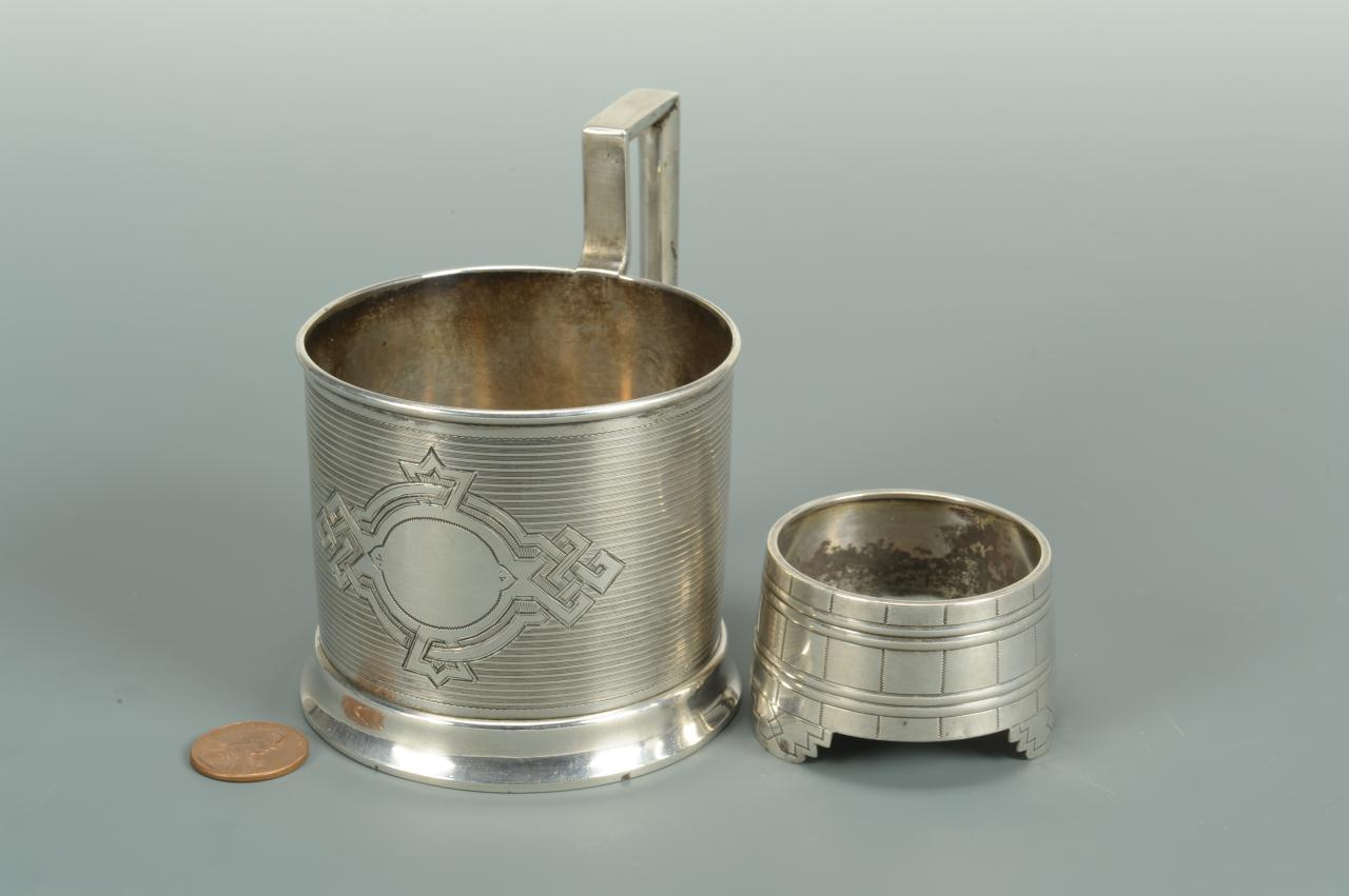 Lot 89: Russian Silver Cup and Salt