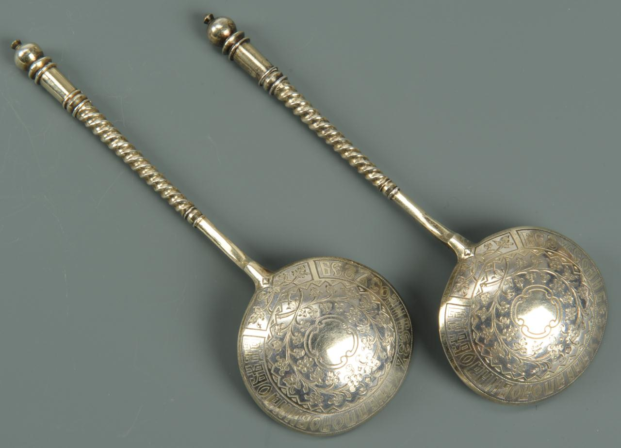 Lot 93: Pair Russian Engraved Silver Cream Spoons