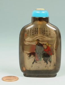 Lot 9: Chinese interior painted quartz snuff bottle