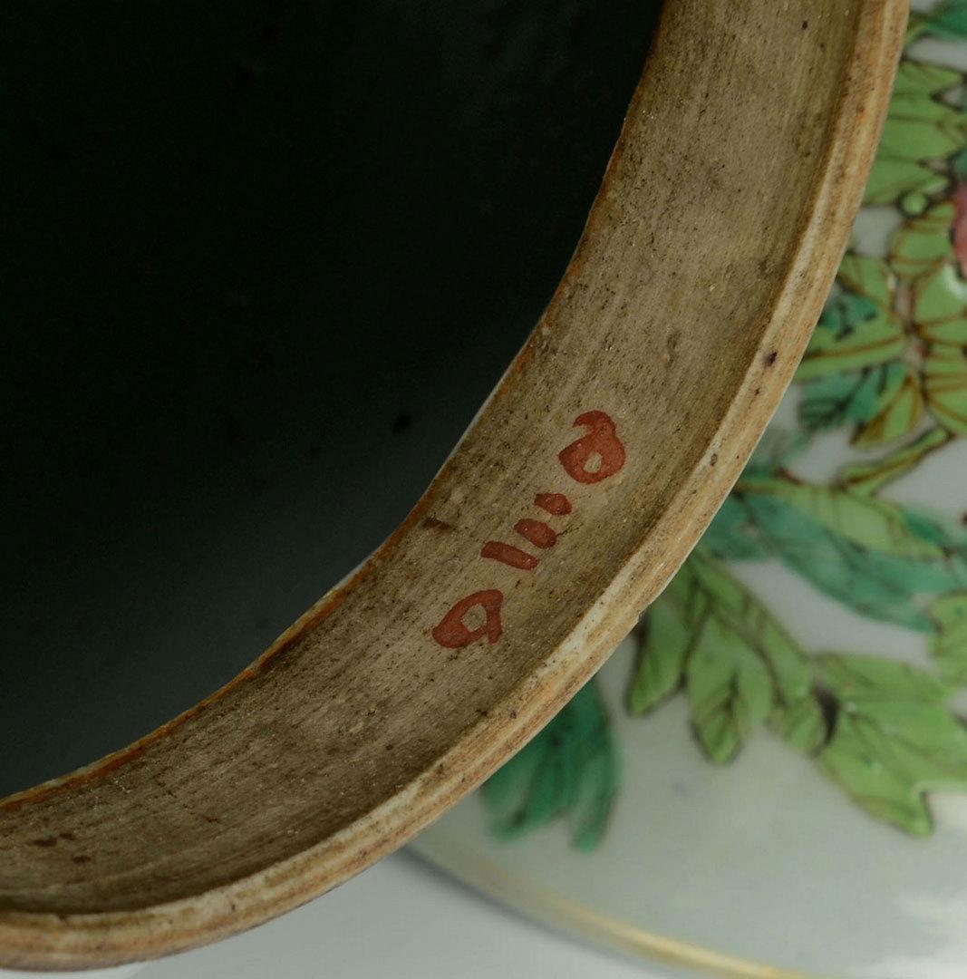 Lot 14: Pr. of Large Chinese Famille Rose Ginger Jars