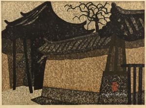 Lot 208: Kiyoshi Sato Modern Woodblock Print