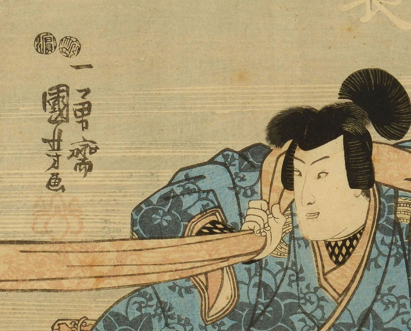 Lot 209: 4 Japanese Woodblocks, Kuniyoshi and Kunisada