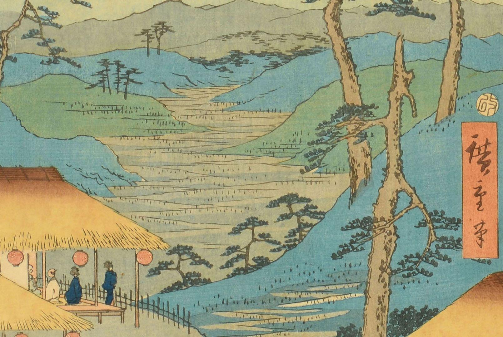 Lot 210: 3 Framed Hiroshige Woodblock Prints