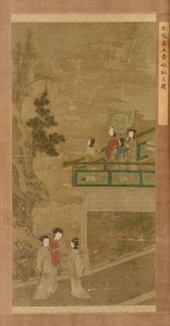 Lot 211: Chinese Scroll Painting with Figures on Silk
