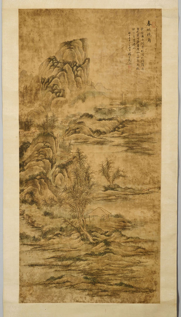 Lot 212: Chinese Watercolor Mountain Landscape Scroll