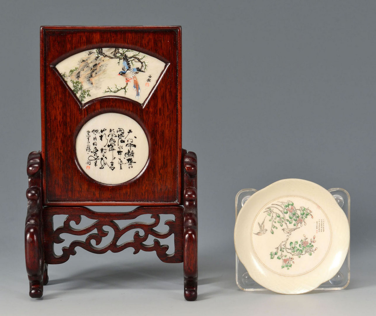 Lot 215: 9 pcs Asian Ivory or Bone inc. screen, ojime, nets