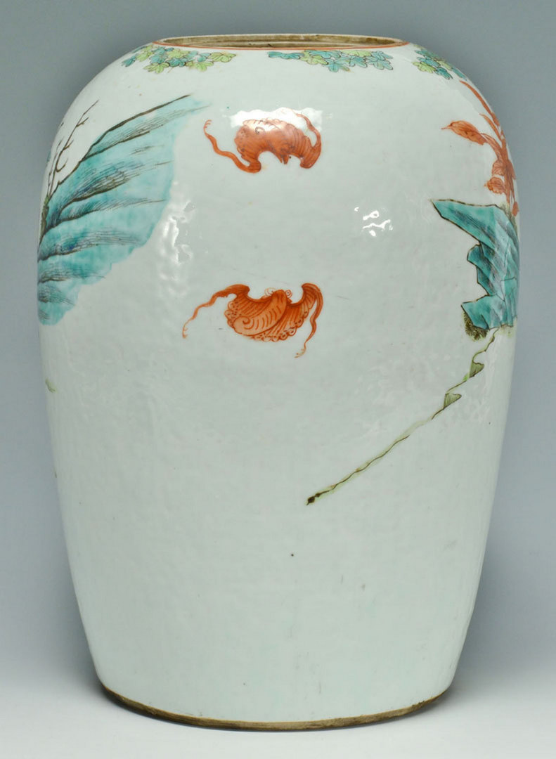 Lot 222: Large Chinese Famille Rose Ginger Jar