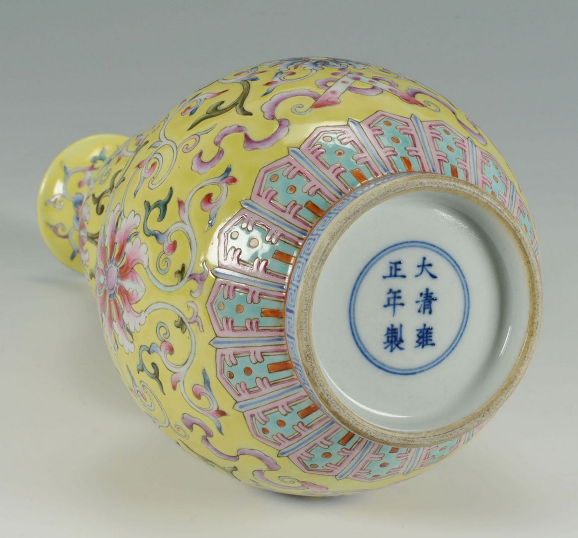 Lot 229: Chinese Famille Rose Double Gourd Vase
