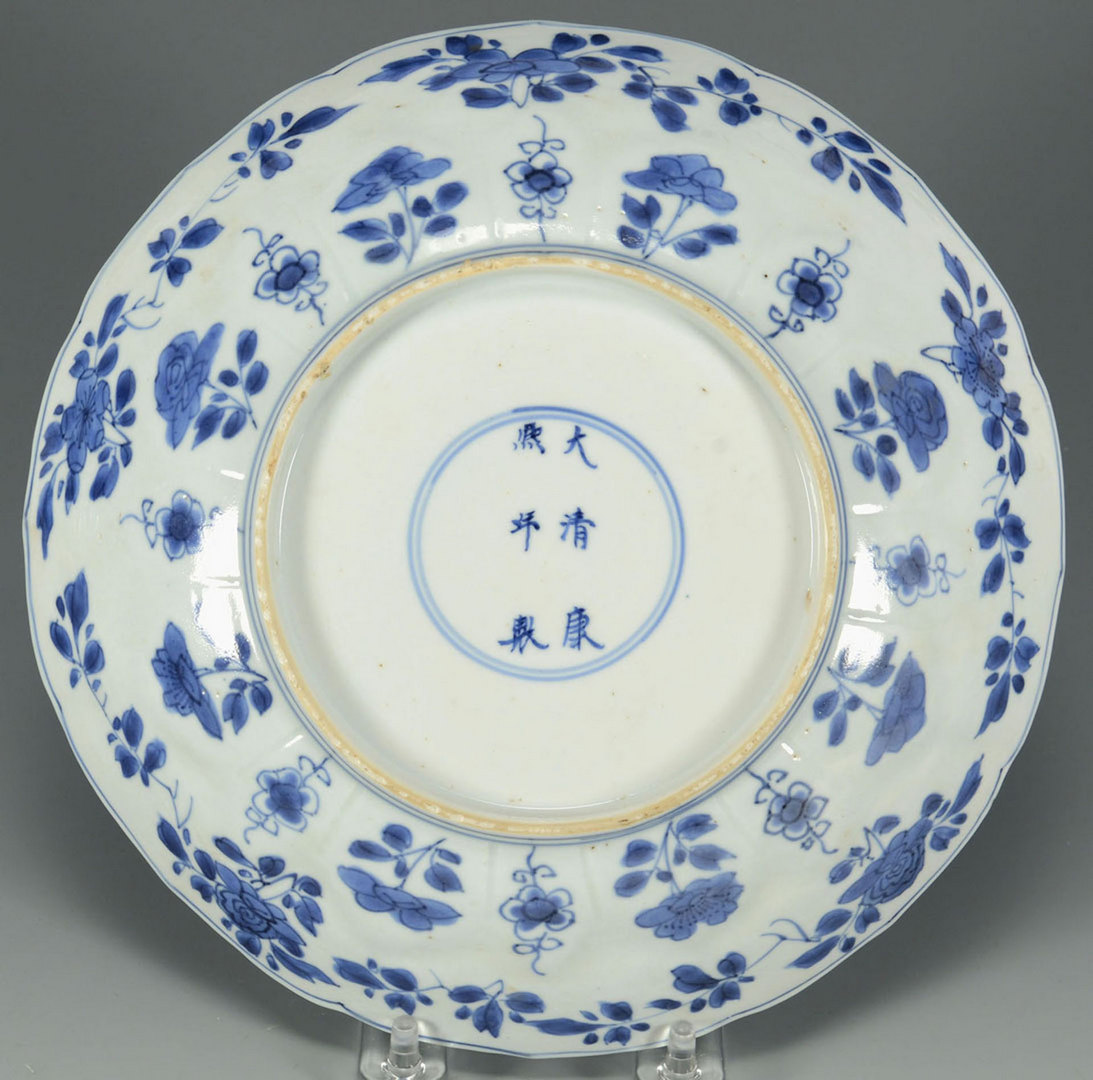 Lot 234: 2 Chinese blue and white low bowls and 1 teapot