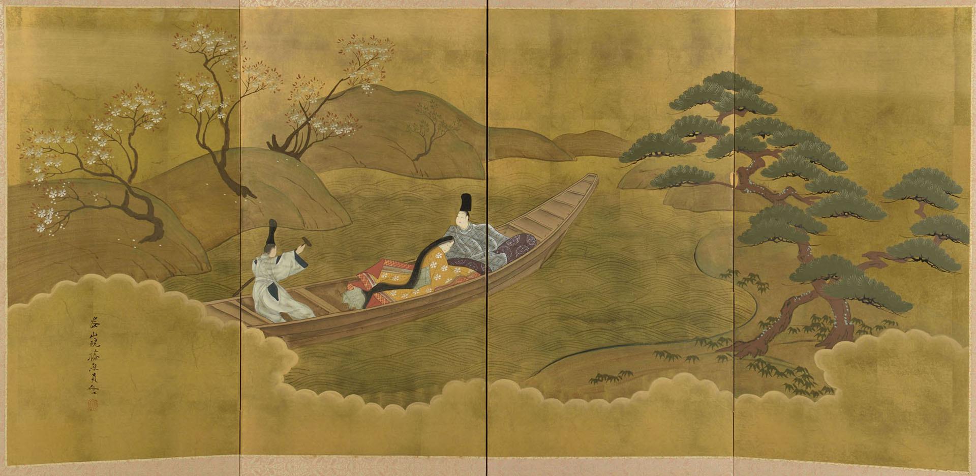 Lot 444: Japanese 4-Panel Folding Table Screen
