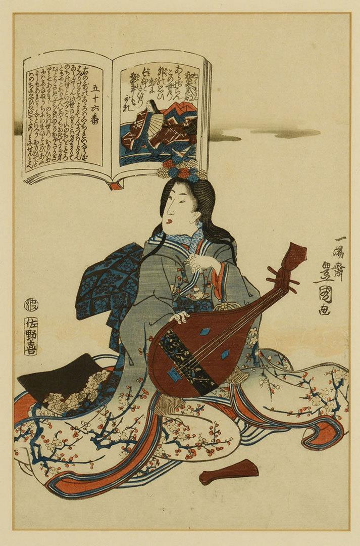 Lot 445: Grouping of 4 Asian Woodblock Prints