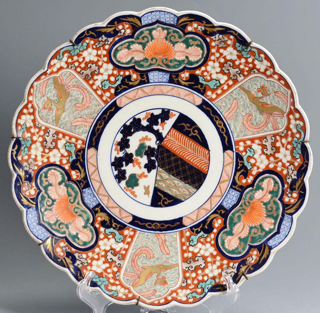 Lot 458: Large Imari Porcelain Charger