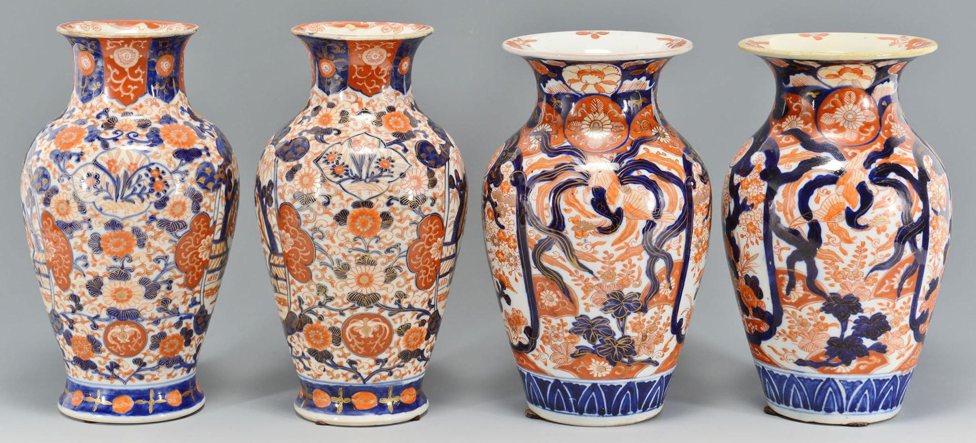Lot 460: 2 Pairs of Japanese Imari Vases