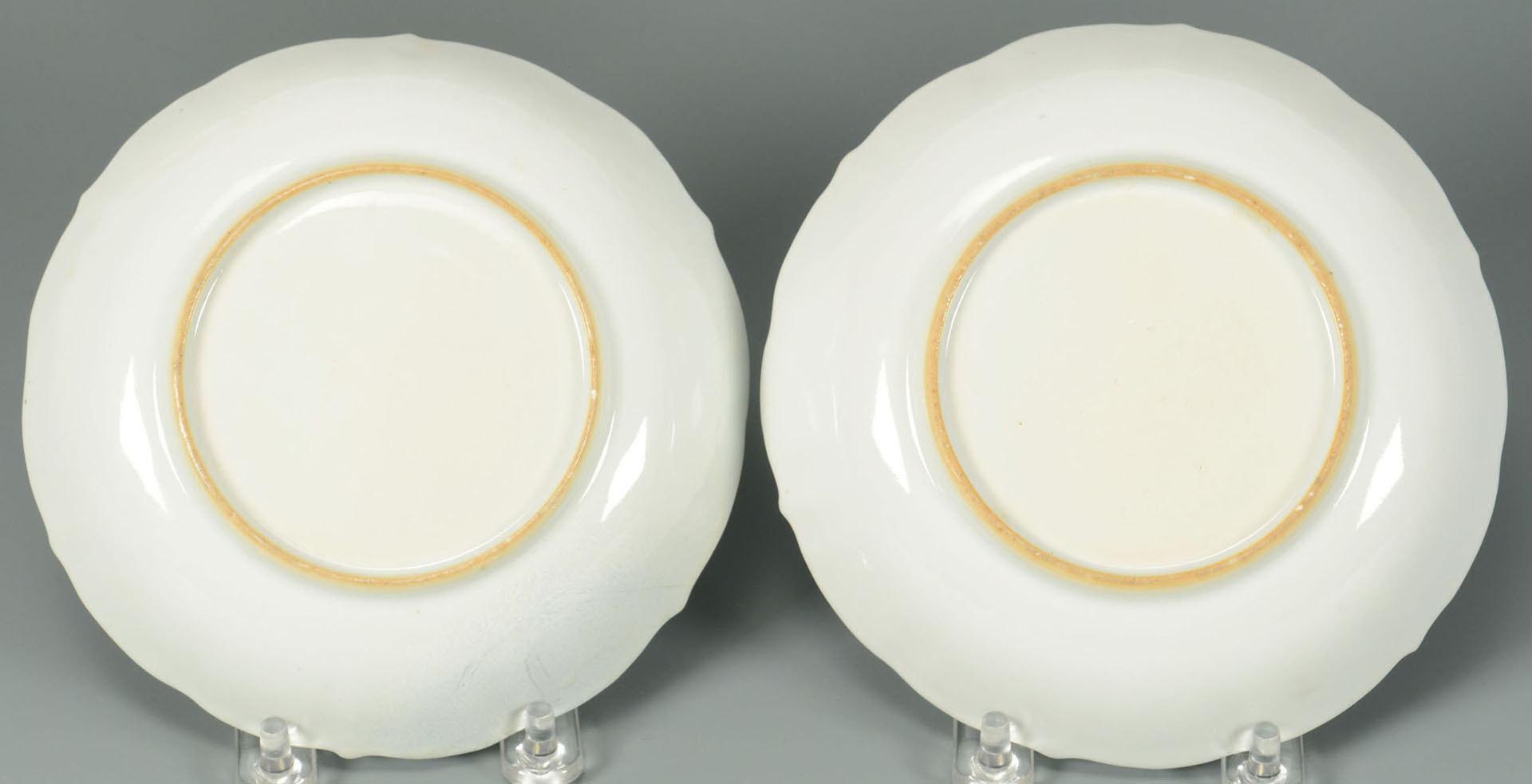 Lot 571: 8 pcs Blue and White Porcelain, Chinese & English