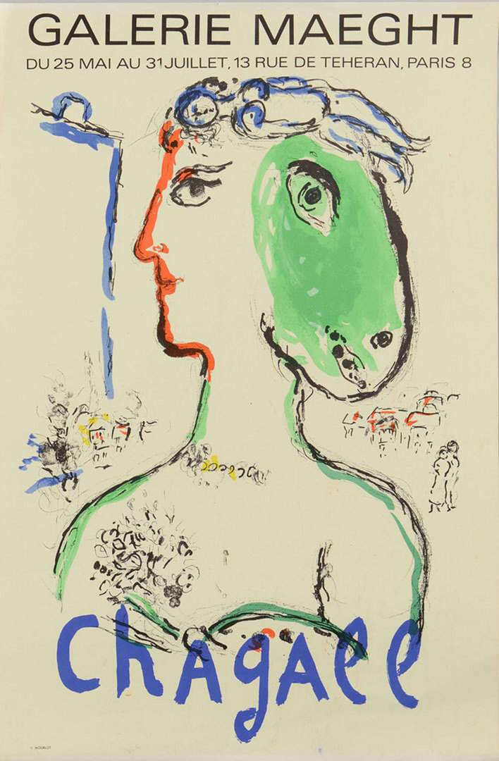 Lot 621: 2 Marc Chagall Galerie Maeght lithograph posters