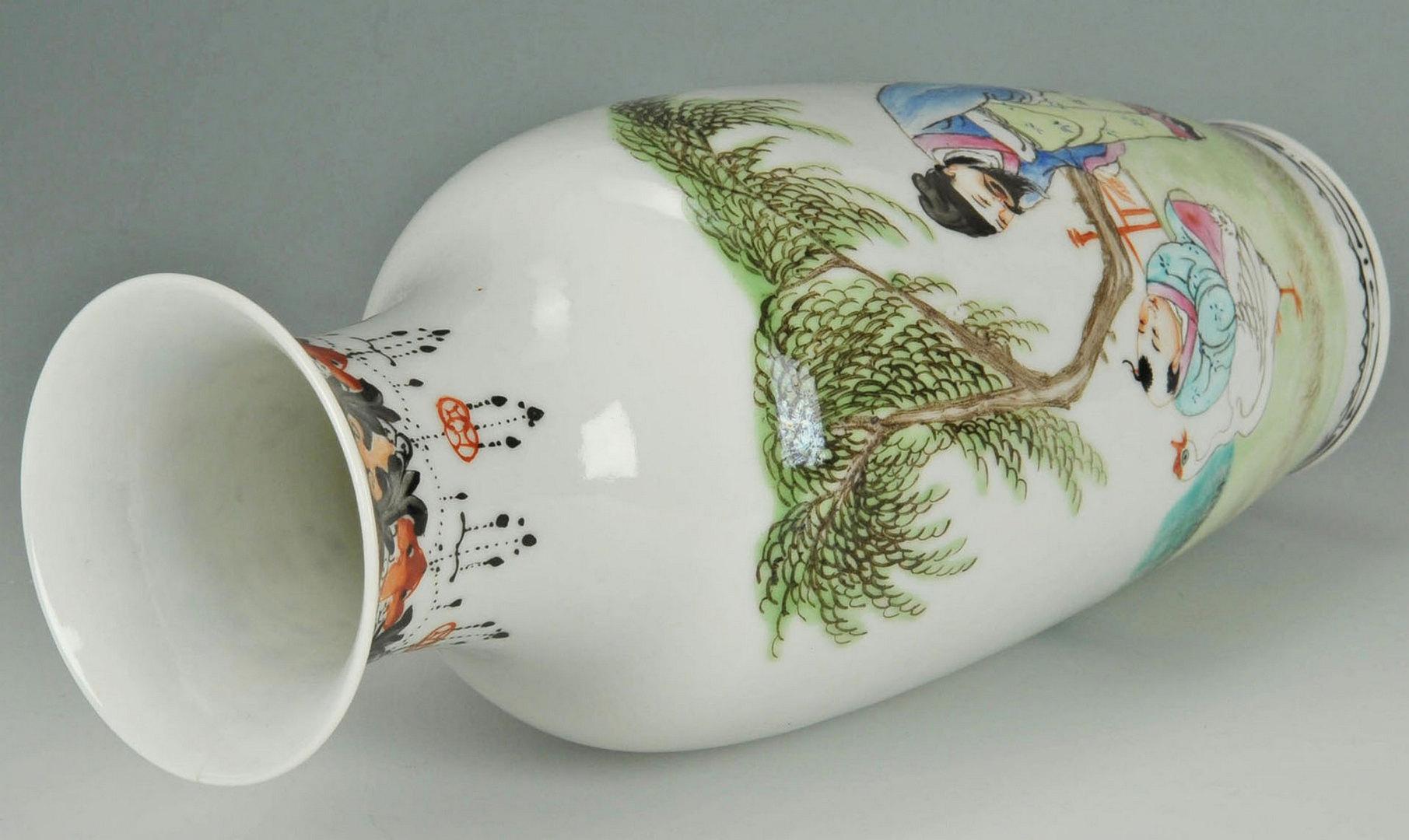Lot 674: Pair Chinese Famille Rose Porcelain Vases