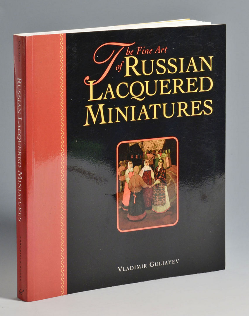 Particularly russian cookbook collection real name