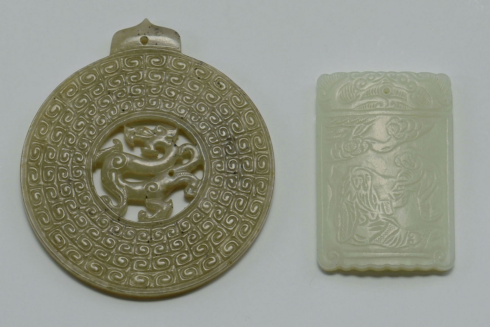 Lot 9: 4 Chinese Jade Jewelry items