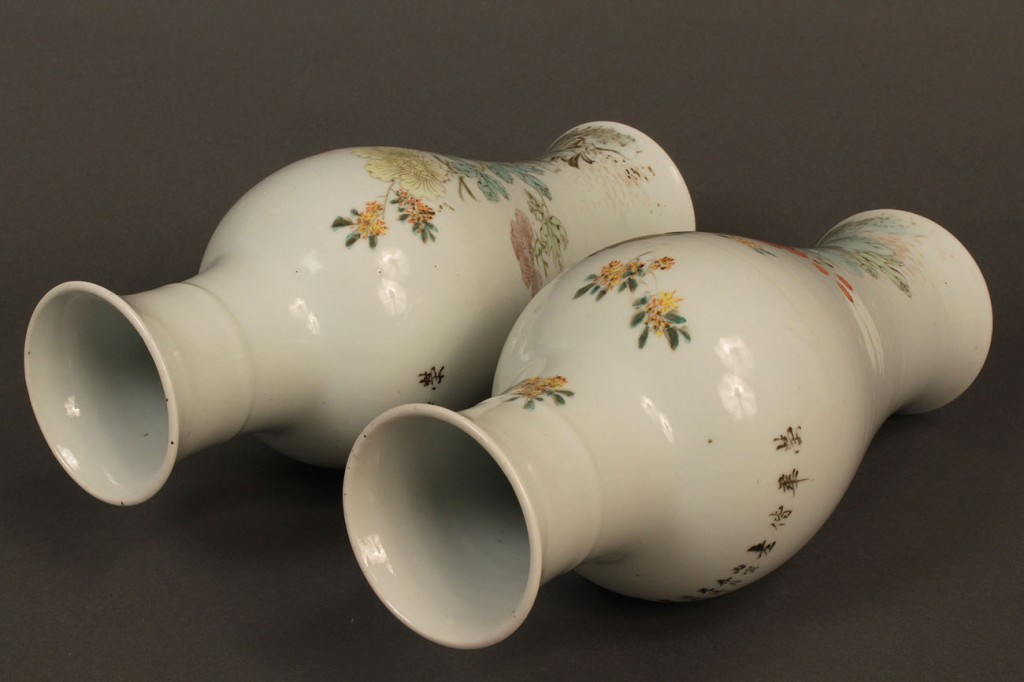 Lot 117: Pair of 19th century Chinese Decorated Vases