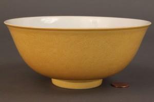 Lot 119: Chinese Yellow Monochrome Bowl, Guangxu mark