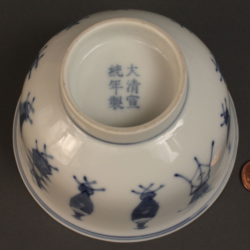 Lot 120: Lot of 4 Chinese blue & white bowls