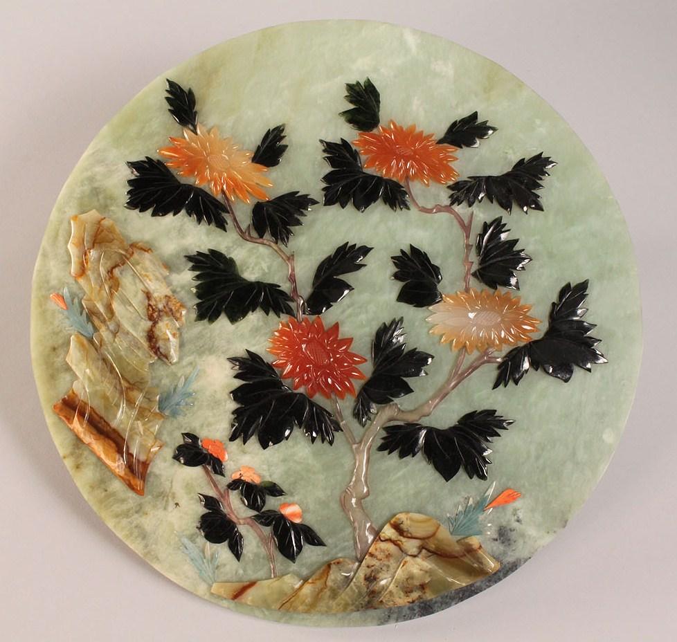 Lot 122: Pair of Circular Chinese Jade Figural Discs