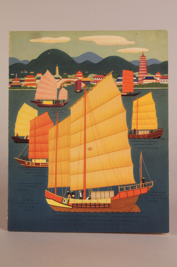 Lot 208: 1941 S S President Coolidge Ship Menus & 2 Asian Watercolors