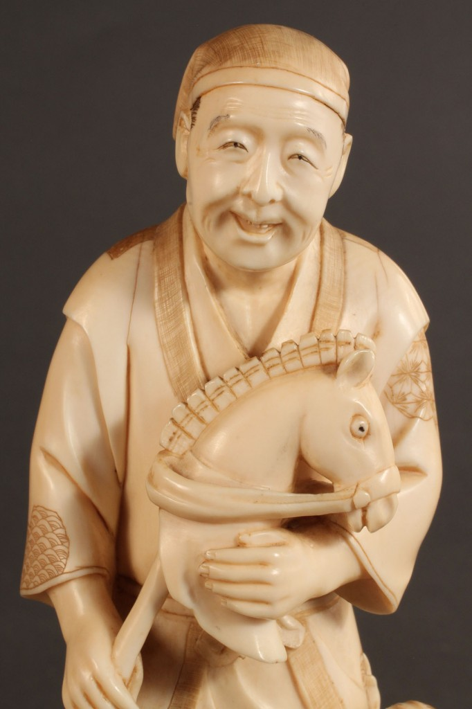 Lot 265: Asian Ivory Figure of Man with horse toy & child