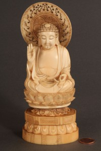 Lot 267: Asian Ivory Lotus Flower Buddha figure