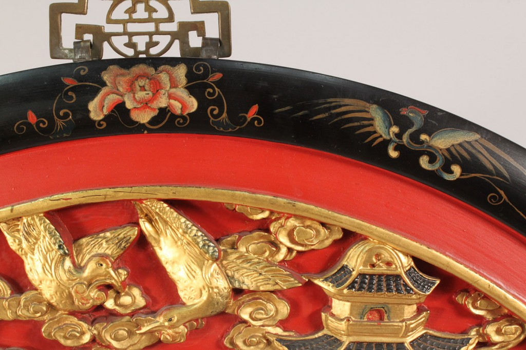 Lot 276: Chinese Red Lacquer and Parcel Gilt Circular Medallion Plaque