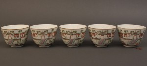 Lot 277: Lot of 5 Chinese Famille Rose bowls, DaoGuang mark
