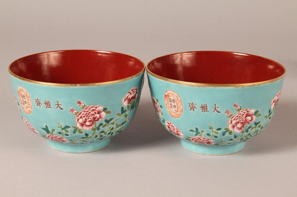 Lot 278: Pair of Chinese DaYazhai bowls, Guang Xu mark