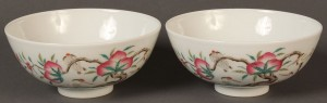 Lot 279: Pair of Chinese Famille Rose bowls, Guang Xu Mark, Republic