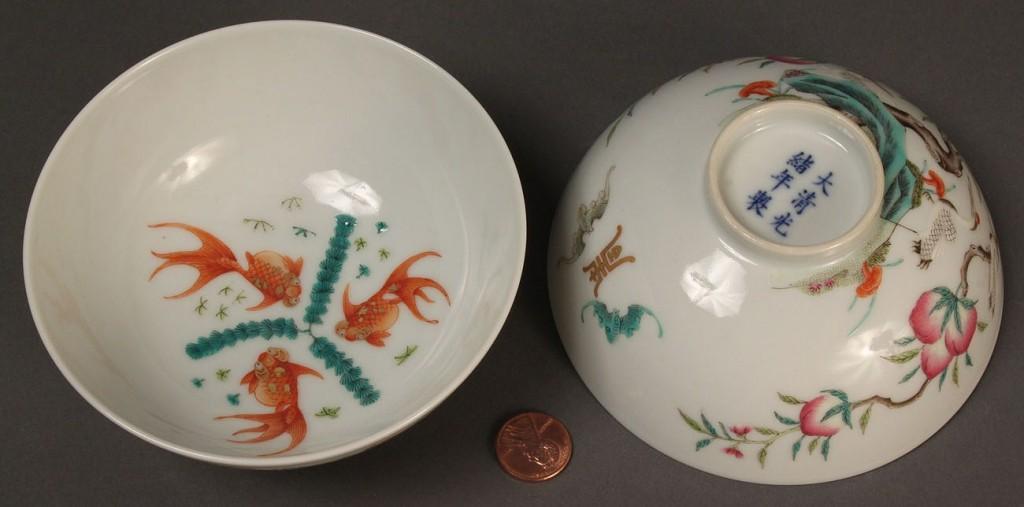 Lot 279: Pair of Chinese Famille Rose bowls, Guang Xu Mark, Republic