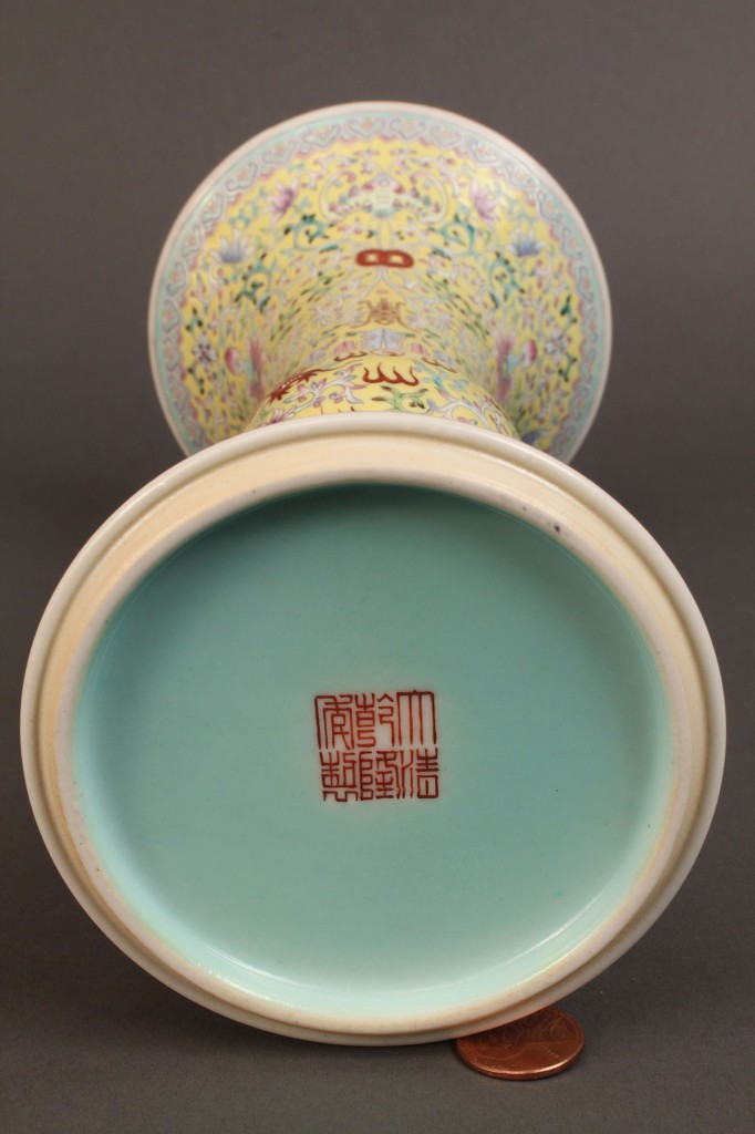 Lot 280: Pair of Chinese Famille Rose beaker vases, Ch'ing Dynasty mark