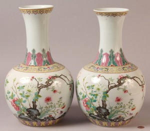 Lot 281: Pair of Chinese Famille Rose Baluster vases
