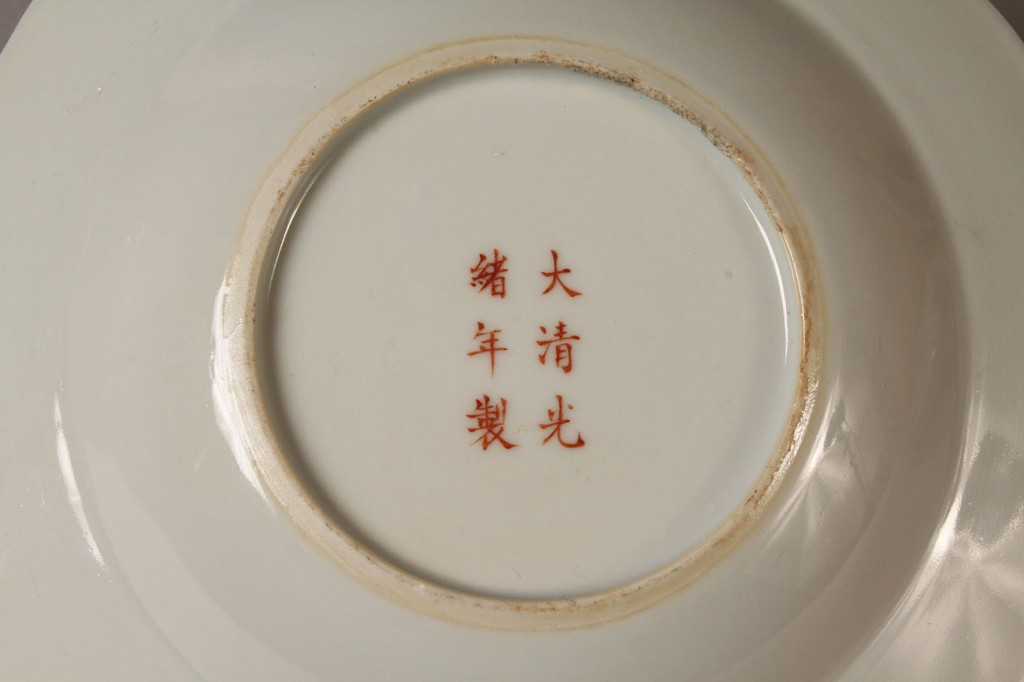 Lot 282: Lot of 4 Chinese Famille Rose plates, Guang Xu mark