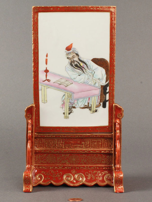Lot 290: Small Chinese Famille Rose table screen