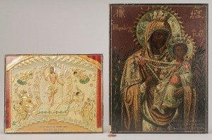 Lot 208: Two Russian or Greek Icons