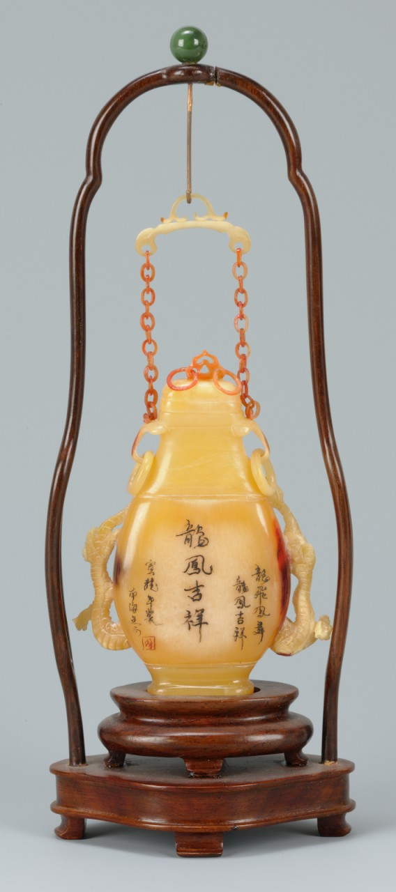 Lot 212: Chinese Hornbill Hanging Bottle w/ Stand
